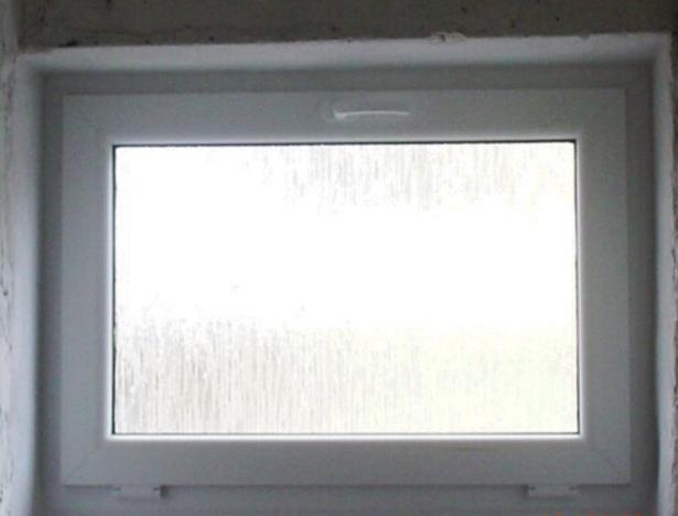 Plastové pivničné okno<br> Autor: ALLSTAV GROUP s.r.o., Banská Bystrica